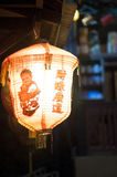 kinesiskt nytt år Royaltyfria Foton