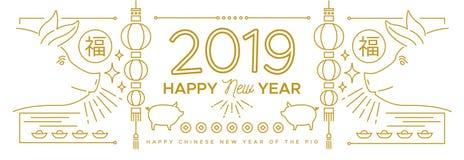 Kinesiskt nytt år av den guld- linjen rengöringsdukbaner för svin 2019 stock illustrationer