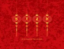 Kinesiskt nytt år av den röda lyktaillustrationen för apa Arkivfoto