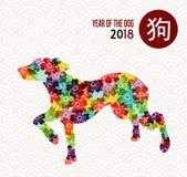 Kinesiskt nytt år av det färgrika kortet för hund 2018 Arkivbild