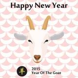 Kinesiskt nytt år av geten vektor illustrationer
