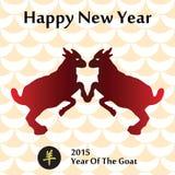 Kinesiskt nytt år av geten royaltyfri illustrationer