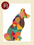 Kinesiskt nytt år av konsten för färg för hund 2018 den abstrakta Fotografering för Bildbyråer
