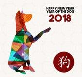 Kinesiskt nytt år av konsten för färg för hund 2018 den abstrakta Royaltyfria Bilder