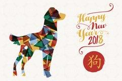 Kinesiskt nytt år av konsten för färg för hund 2018 den abstrakta Royaltyfria Foton