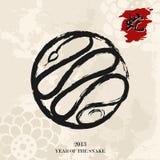 Kinesiskt nytt år av ormen vektor illustrationer