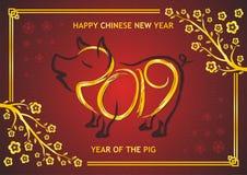 Kinesiskt nytt år 2019 - år av svinet stock illustrationer
