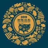 Kinesiskt nytt år år av svinet vektor illustrationer
