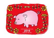 Kinesiskt nytt år 2019 År av svinet stock illustrationer