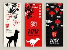 Kinesiskt nytt år av uppsättningen 2018 för hundhälsningkort Royaltyfri Bild