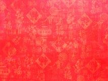 kinesiskt nytt år för bakgrund Royaltyfria Bilder