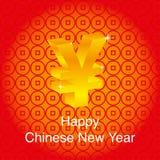 kinesiskt nytt år för bakgrund eps10 blommar yellow för wallpaper för vektor för klippning för rac för orange modell vaddera ric  royaltyfri illustrationer