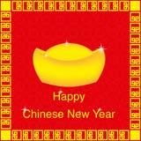 kinesiskt nytt år för bakgrund eps10 blommar yellow för wallpaper för vektor för klippning för rac för orange modell vaddera ric  vektor illustrationer