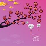 Kinesiskt nytt år för bakgrund också vektor för coreldrawillustration stock illustrationer