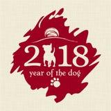 Kinesiskt nytt år 2018 greeting lyckligt nytt år för 2007 kort också vektor för coreldrawillustration Fotografering för Bildbyråer