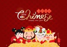Kinesiskt nytt år, 2019, gud av rikedom, pojkeflicka och för tecknad filmberöm för svin vektor för bakgrund för gullig ferie för  royaltyfri illustrationer