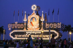 Kinesiskt nytt år i Phnom Penh Royaltyfria Foton