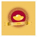 Kinesiskt nytt år - illustration Arkivfoton