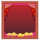 Kinesiskt nytt år - illustration Arkivbild