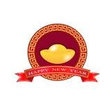 Kinesiskt nytt år - illustration Fotografering för Bildbyråer