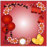 Kinesiskt nytt år - illustration Arkivfoto