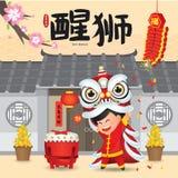 Kinesiskt nytt år Lion Dance Vector Illustration royaltyfri illustrationer