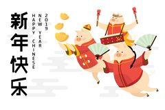 Kinesiskt nytt år 2019 med beröm för svintecknad filmtecken illustrationvektor vektor illustrationer