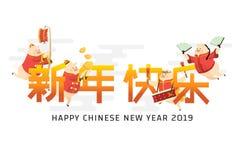 Kinesiskt nytt år 2019 med beröm för svintecknad filmtecken på ferie i isolerad vit bakgrund illustrationvektor vektor illustrationer