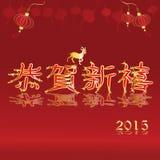 Kinesiskt nytt år med den guld- geten och lyktan Royaltyfri Bild