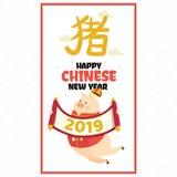 Kinesiskt nytt år 2019 med ferie för beröm för svintecknad filmtecken i hälsningkort illustrationvektor Översätt: svin stock illustrationer