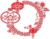 Kinesiskt nytt år och mitt- höstfestivaldesign Fotografering för Bildbyråer