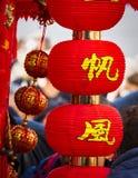 Kinesiskt nytt år Paris 2019 Frankrike arkivbild