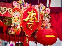 Kinesiskt nytt år Paris 2019 Frankrike arkivfoton