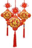 kinesiskt nytt prydnadår Arkivbilder