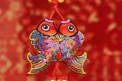 kinesiskt nytt prydnadår Royaltyfria Foton