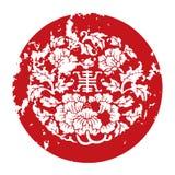 kinesiskt nytt skyddsremsaår Arkivbild