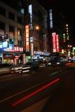 Kinesiskt på nätterna royaltyfri fotografi