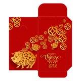 Kinesiskt paket 9 x 17 cm för kuvert för pengar för nytt år 2019 rött vektor illustrationer