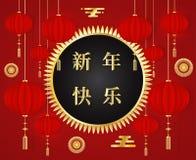 Kinesiskt rött hälsa kort för nytt år 2019 med traditionell asiatisk garnering, guld- beståndsdelar på röd bakgrund vektor illustrationer