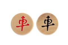 Kinesiskt schack Arkivfoton