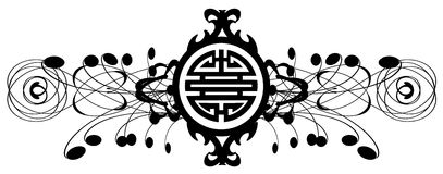 Kinesiskt symbol av lycka i en svart garnering Royaltyfri Foto