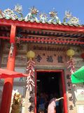 kinesiskt tempel Arkivbild