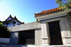 Kinesiskt traditionellt hus Arkivfoto