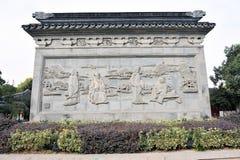 Kinesiskt traditionellt konstnärligt snida Royaltyfri Fotografi