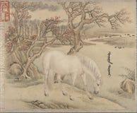 Kinesiskt traditionellt m?la djur arkivbilder