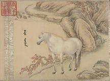 Kinesiskt traditionellt m?la djur royaltyfri bild