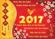 Kinesiskt tryckbart hälsningkort för nytt år 2017 i många språk Arkivbild