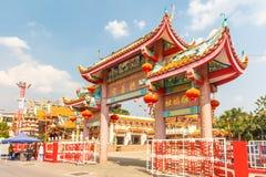 kinesiskt utsmyckat tempel royaltyfria bilder