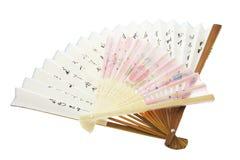 kinesiskt vika för ventilatorer Royaltyfri Foto