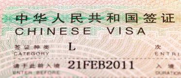 Kinesiskt visum Fotografering för Bildbyråer